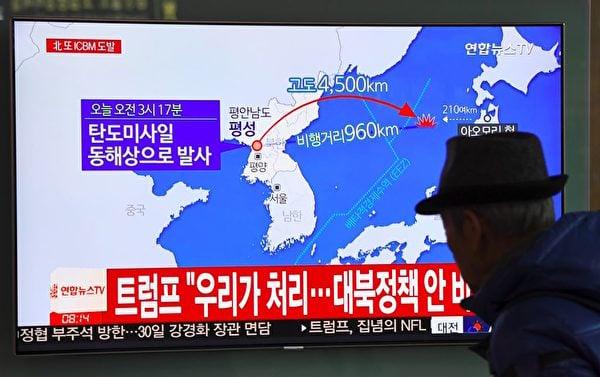 圖為2017年11月29日南韓首爾火車站的屏幕上正在播放當天北韓試射導彈的新聞。(Jung Yeon-Je/AFP via Getty Images)