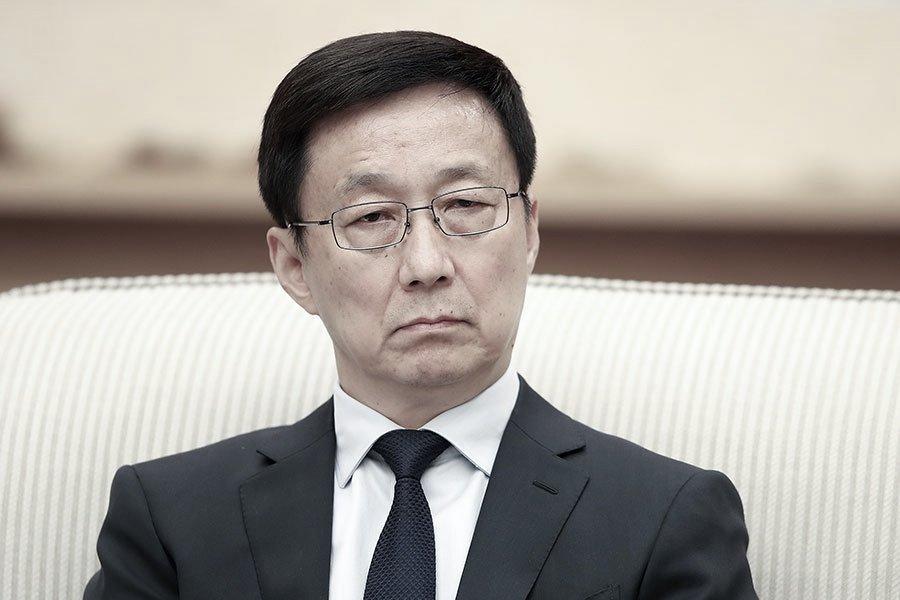 中共政治局常委韓正。(Lintao Zhang/Getty Images)