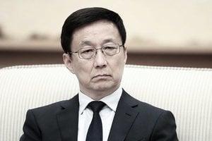 中共政治局常委韓正被舉報到29國政府