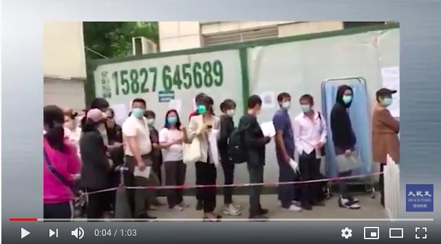 【現場影片】武漢中南醫院排長龍做核酸檢測