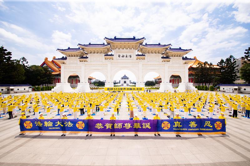 王友群:法輪功造福台灣社會