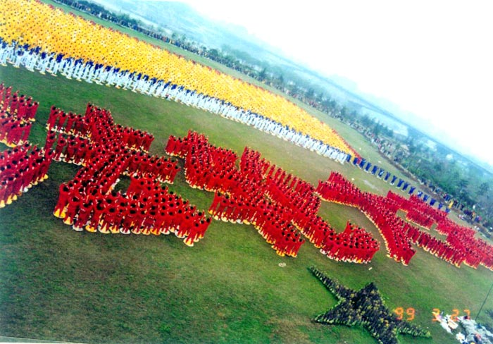 1999年3月27日,近萬名法輪功學員在武漢市漢陽區漢水公園煉功排字。這是中共迫害開始前的最後一次大型法會。(明慧網)