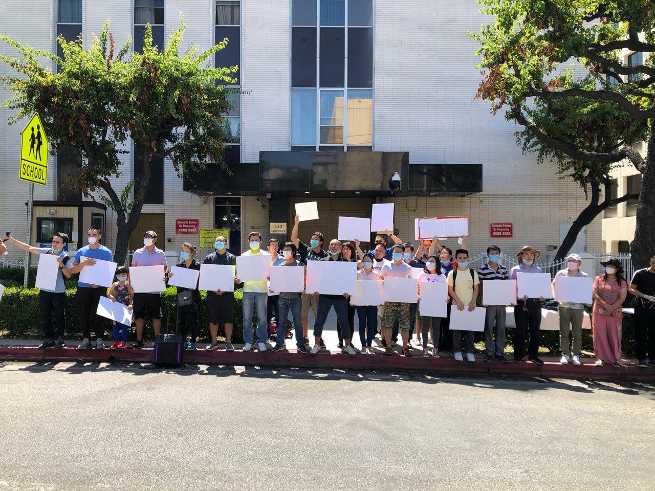 2020年7月11日,洛杉磯民主人士在洛城中領館前,舉起無字白紙反對「港版國安法」,聲援爭取民主自由的香港民眾。(姜琳達/大紀元)