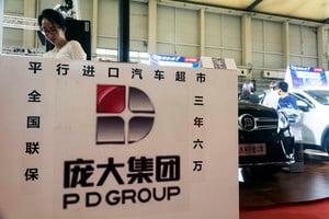 大陸汽車經銷巨頭「龐大集團」宣佈破產