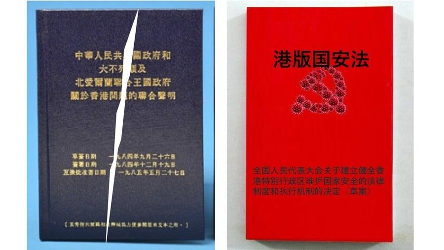 李正寬:中共一意孤行毀香港 天滅中共在兌現