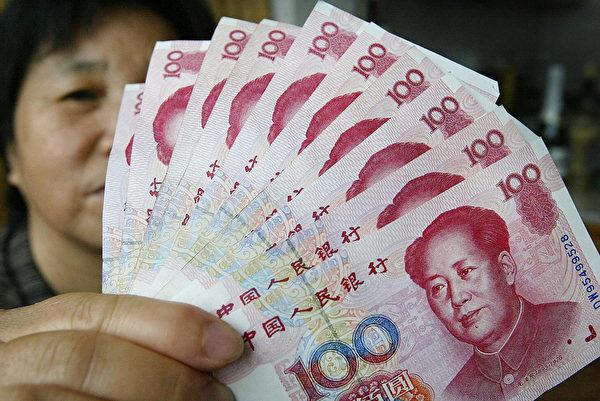 中共福建省委台港澳辦近日推出225項對台措施,包括台灣人、台企可展開人民幣存款、匯款、現鈔兌換等業務。圖為示意圖。(FREDERIC J. BROWN/AFP via Getty Images)