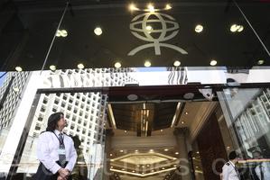 大陸房地產業下滑 港東亞銀行利潤下跌75%