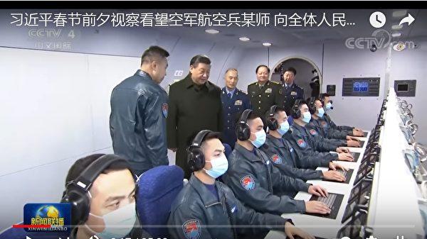 2月4日,習近平進入中共特種機機艙。(影片截圖)