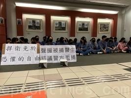 港醫管局慰問醫生 中共發飆 被指造白色恐怖