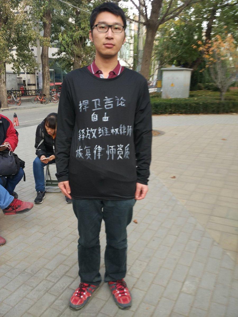 因聲援被捕的維權律師、要求結束中共一黨獨裁,90後祁怡元被中共當局判刑兩年。(推特)
