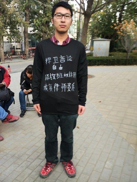 祁怡元因言獲罪 獄中聲援法輪功學員