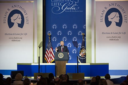 2018年5月22日,特朗普總統出席了在美國國家建築博物館舉行的反墮胎組織「蘇珊·布朗內爾·安東尼名單」的頒獎晚宴。(李莎/大紀元)