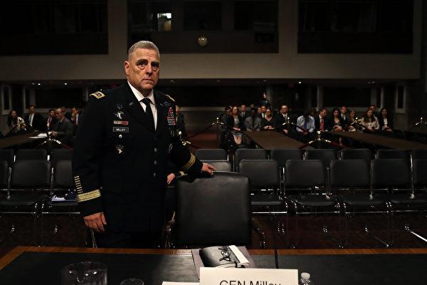 美國陸軍上將米利(Mark Milley)表示,中國是未來50~100年內美國最主要的安全挑戰。(Mark Wilson/Getty Images)