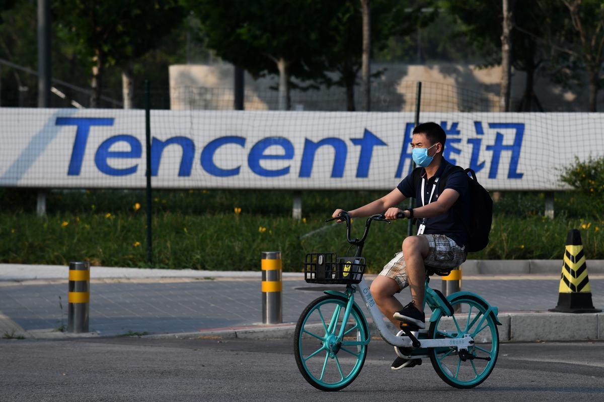 中國騰訊標誌。(GREG BAKER/AFP via Getty Images)