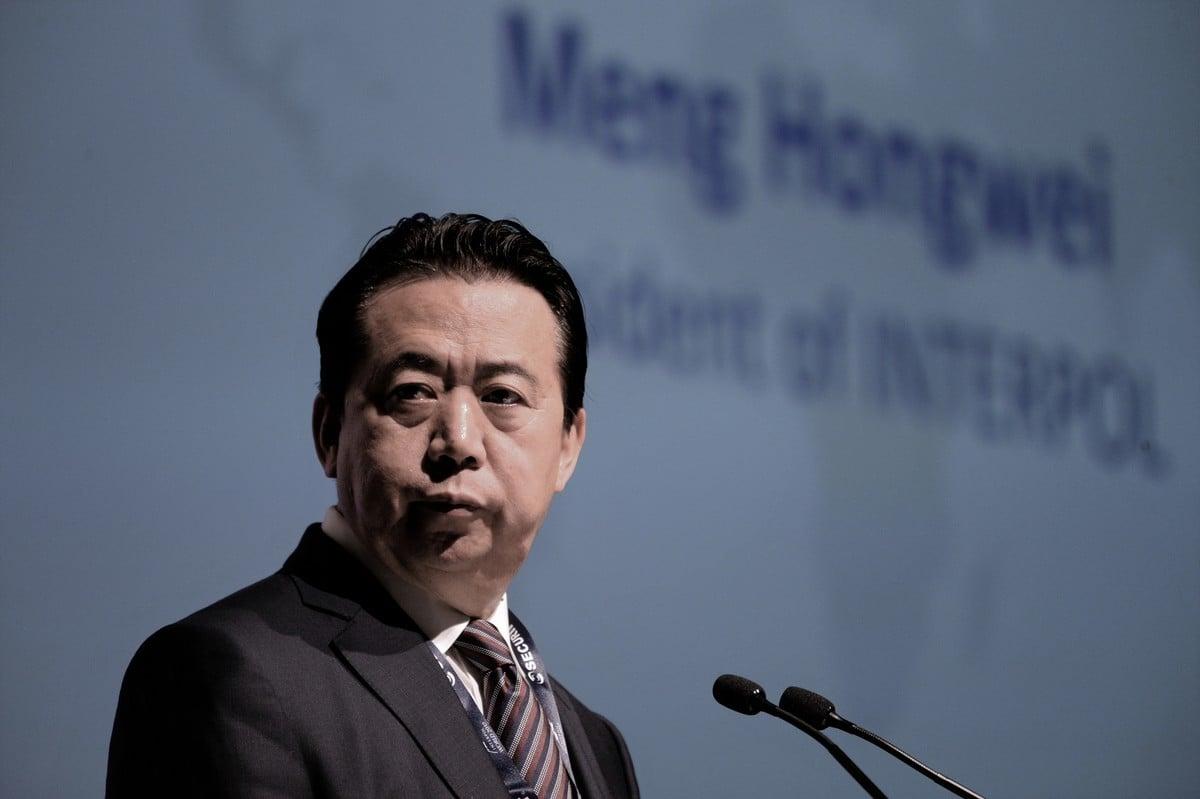 中共公安部前副部長孟宏偉資料圖。(ROSLAN RAHMAN/AFP/Getty Images)