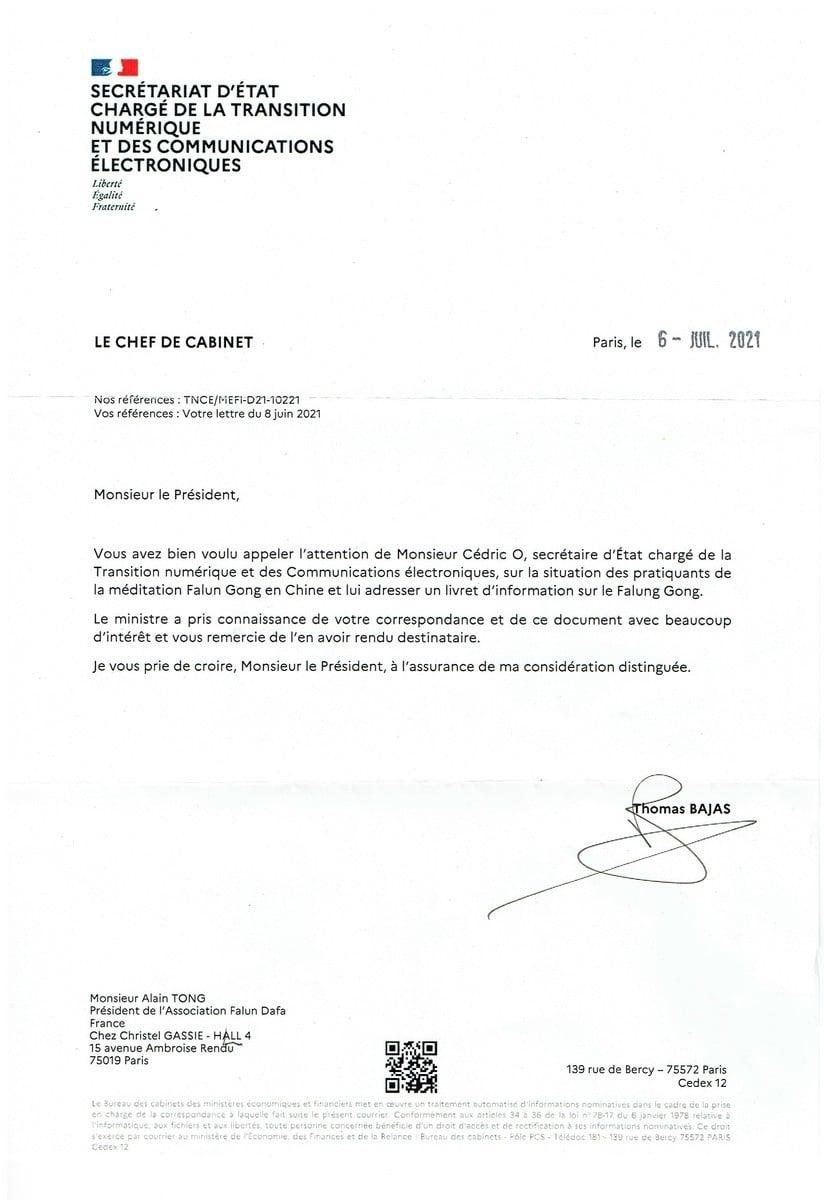 法國數字化轉型和電子通信的國務秘書處回信。(法國法輪大法學會提供)