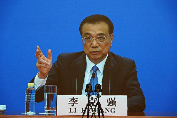鍾原:李克強近日透露的中國經濟實情