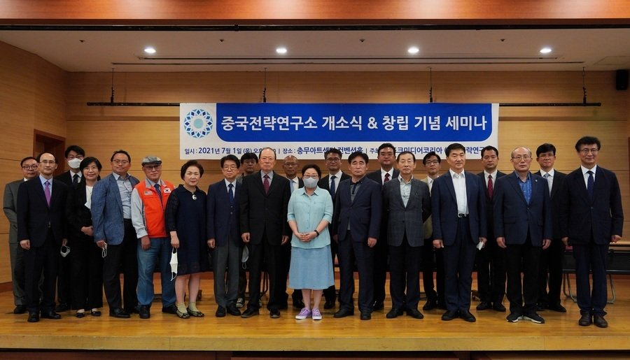 韓專家成立中國研究 討論中共滲透下南韓未來