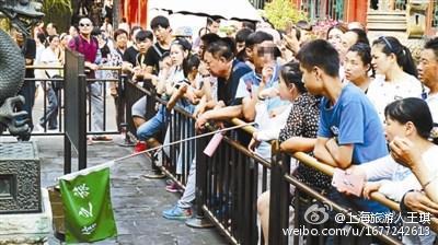 北京故宮天壇頤和園 導遊信口講野史