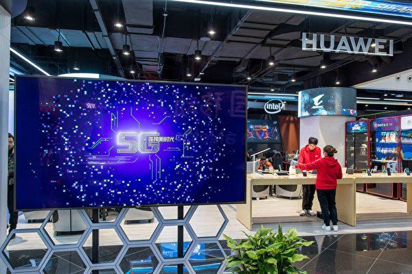 美國卸任官員也警告說,華為的5G設備雖然廉價,可以降低電信商成本,但同時也充滿著如資安等諸多風險。(STR/AFP/Getty Images)