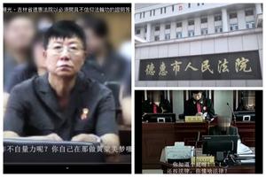 剝奪法輪功學員辯護權 吉林無良法官錄音曝光