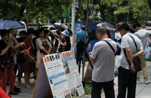 國父紀念館前 台灣導遊鼓勵中國人三退