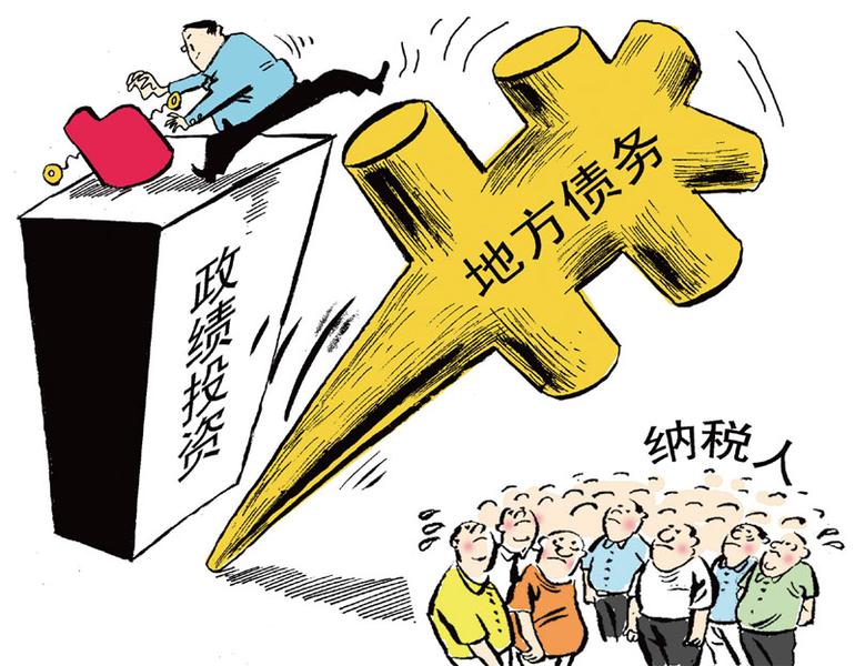 中共政府允許地方專項債納入重大項目資本金,推動基建投資。有學者認為,此為當局迫不得已的選擇。(大紀元資料室)