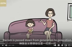 中共官媒對美國孩子宣傳CRT 弄巧成拙被諷