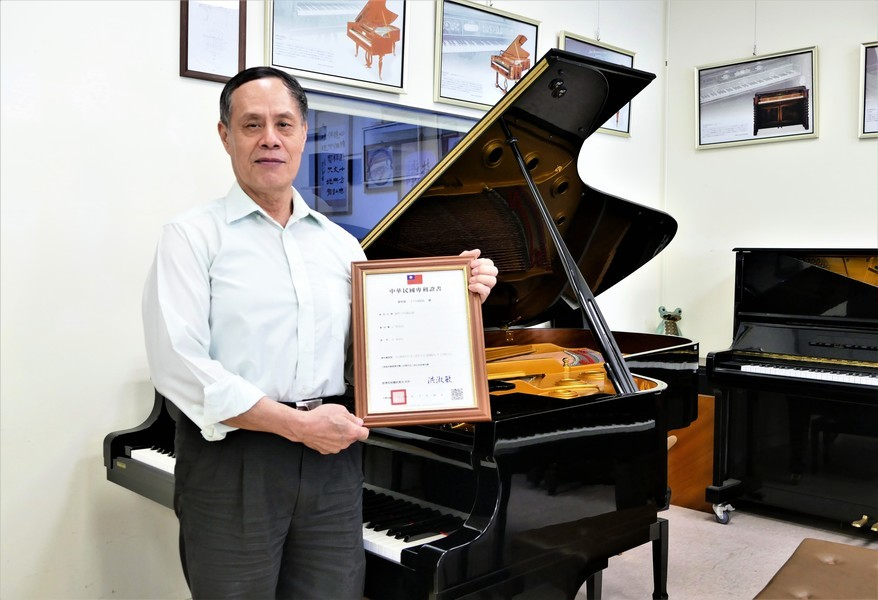 陳清流研發新專利 鋼琴音色大突破