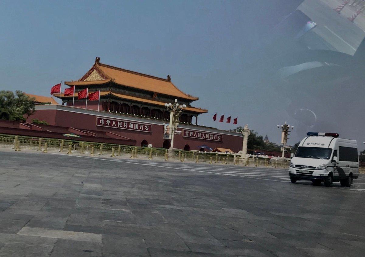 示意圖。圖為2020年6月24日的北京天安門廣場。(大紀元)