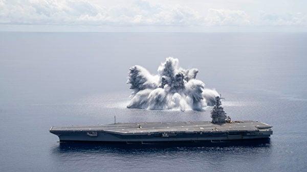 2021年6月18日,美國海軍福特號航空母艦(CVN-78)在大西洋上航行時完成了第一次全艦衝擊試驗。確認軍艦在戰鬥中的惡劣條件下,能夠繼續執行任務。(美國海軍提供)