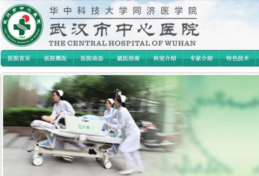 【一線採訪】武漢五名護工染疫 被迫流落街頭