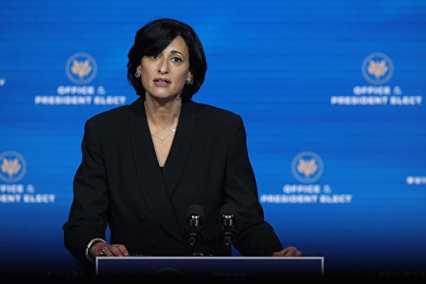 疾病控制與預防中心(CDC)新主任羅謝爾 ‧ 瓦倫斯基(Rochelle Walensky),於2020年12月8日在拜登政府新團隊新聞發佈會上發言。(Chip Somodevilla/Getty Images)