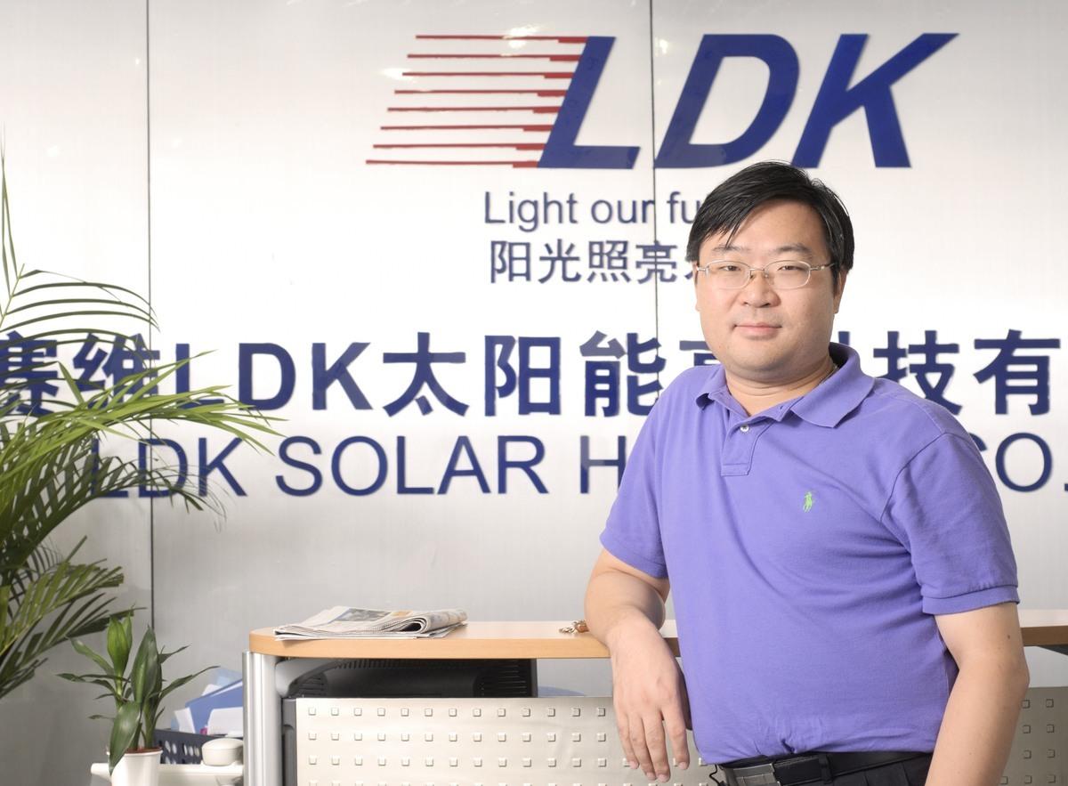 彭小峰公司旗下的互聯網金融平台綠能寶,在去年4月「爆雷」。圖為彭小峰創立的江西賽維太陽能集團,但因虧損破產重組,他也被免職。(大紀元資料室)