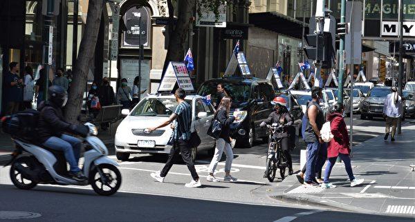 2021年1月17日,澳洲墨爾本退黨服務中心舉行「解體中共邪黨」汽車遊行活動。(Bowen Zhang/大紀元)