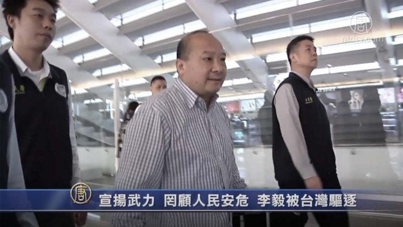 傳反美學者李毅講話:中國糟蹋人才 留學首選美國