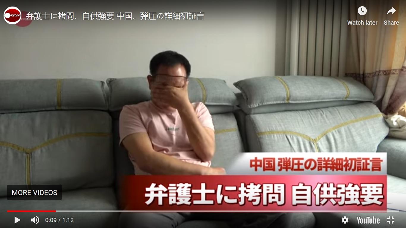 王全璋接受日媒採訪時,哭訴自己遭受酷刑逼供的經歷。當說到傷心的地方時,他掩面痛哭。(影片截圖/共同社)