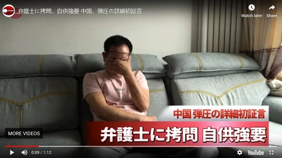 首次披露遭酷刑逼供的經歷 王全璋落淚