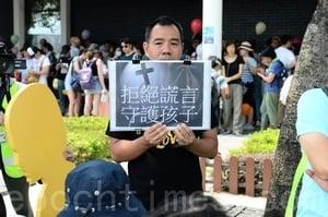 【8.10反送中組圖】守護孩子 香港家長集會反送中
