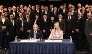 英文《大紀元》報道美投資峰會 白宮推薦閱讀