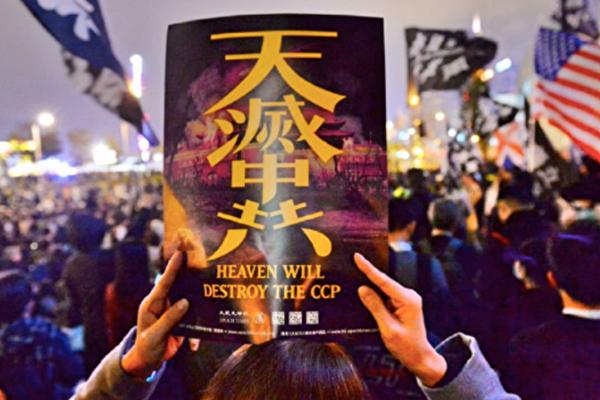 香港同胞英勇抗暴六個多月了,點燃了『天滅中共』的第一把大火。」(大紀元)