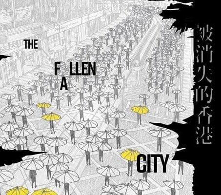 《被消失的香港》於2020年7月8日,正式在台灣出版,這是台灣第一本以香港反送中運動為主題的藝術畫集。(蓋亞文化提供)