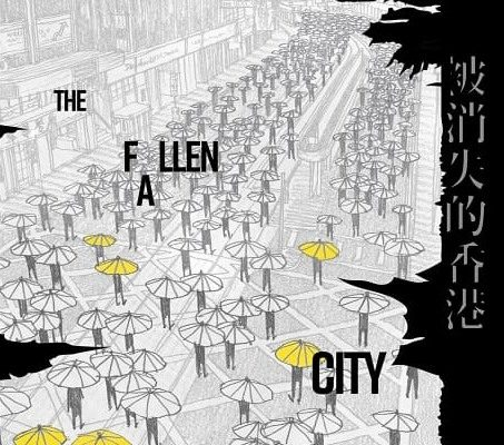 《被消失的香港》 港漫畫家:用鉛筆參與抗爭