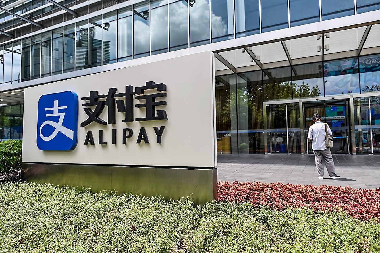大陸多家互聯網平台1月25日全面下架了銀行存款產品,涉及所有新老客戶。圖為螞蟻集團於上海的辦公大樓。(HECTOR RETAMAL/AFP via Getty Images)