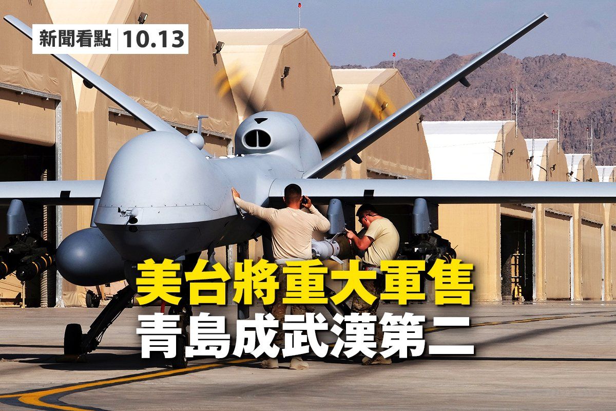 美國國務院7月9日宣佈,批准6.2億美元售台「愛國者三型(PAC-3)導彈重鑑測」案。(圖取自美國陸軍網頁army.mil)