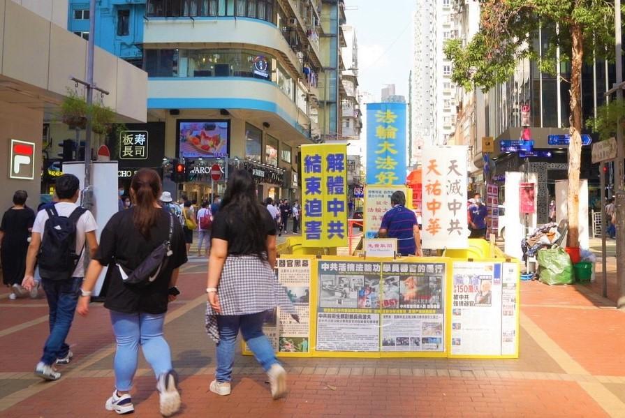 雖然多次遭到中共暴徒襲擊,但香港法輪功學員沒有退卻,真相點一天都沒有停止過。圖為2021年4月23日位於旺角豉油街的法輪功真相點。(余鋼/大紀元)