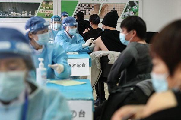 中共官方宣稱非強制接種新冠疫苗,但有民眾表示,一線工作人員幾乎都被強制要求接種。圖為2021年1月8日,民眾在北京的臨時疫苗接種中心接種疫苗。(STR/CNS/AFP via Getty Images)