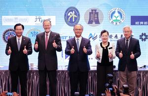 台美經濟達九大成果 深化緊密夥伴關係