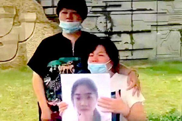 寧波工程學院女學生陳施君遭到非裔外教殺害,家屬到校門外討說法。(網絡截圖)