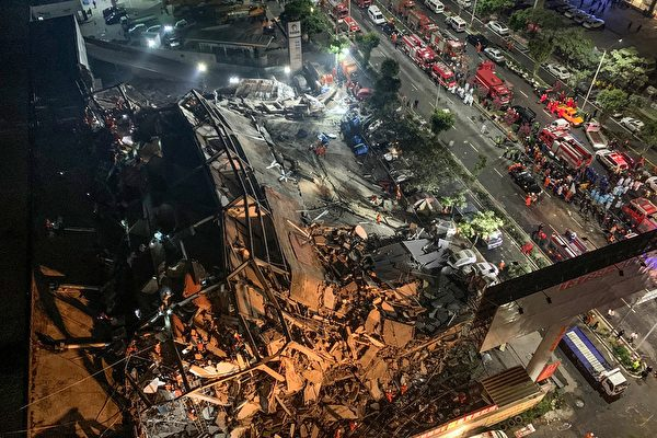 福建泉州中共肺炎隔離酒店倒塌事故,造成29人死亡。(STR/AFP via Getty Images)